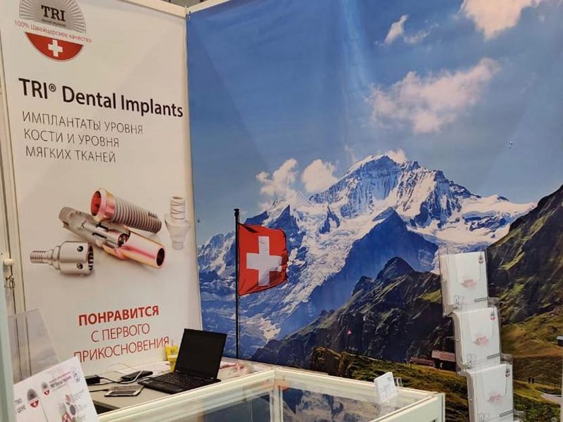 TRI Dental Implants на выставке «Стоматология Урала-2019»